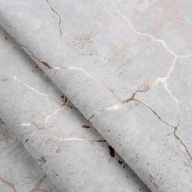 Tapeta betonowa ze złotem