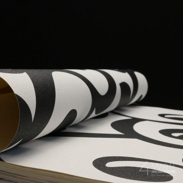 Winylowa tapeta nowoczesna w czarno biały wzór Vintage do salonu