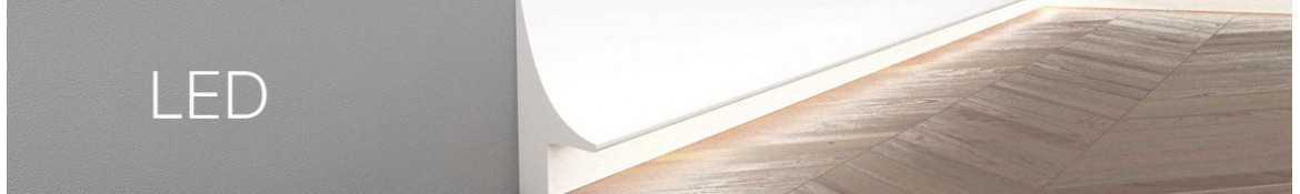 Listwy przypodłogowe LED | Wysyłka w 24h! | Zobacz ofertę sklep 4wall!